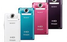 Nova Câmera da Sony HD Bloggie