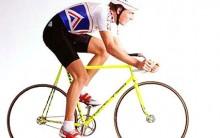 Dicas Á Você Ciclista