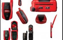 Lançamento novo Nextel Ferrari – Sucesso De Vendas