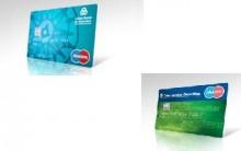 Cartão de Débito Maestro Como solicitar e seus Benefícios