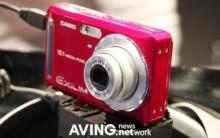 Presentes para o dia dos Namorados – Câmera Digital