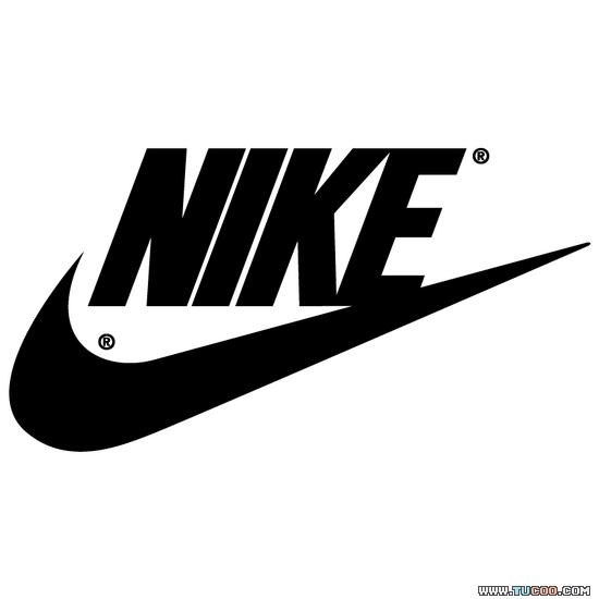Lojas Nike – Endereços