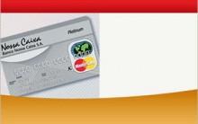 Banco Nossa Caixa – Cartões de Credito Como Fazer o Seu