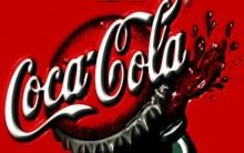 Coca-Cola vagas de Emprego- Cadastrar Currículo
