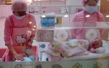 Hospital Da Hello Kitty
