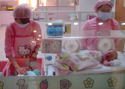 Hospital Da Hello Kitty