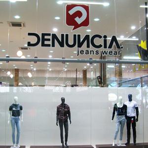 Loja Denuncia Jeans – Moda 2011