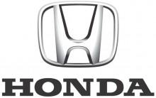 Honda Vagas de Emprego- Cadastrar Currículo