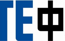 Assistência Técnica ZTE – Endereços E Telefones