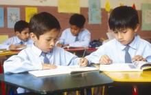 Quais Documentos Necessários Para Fazer – Renovar A Matricula Escolar