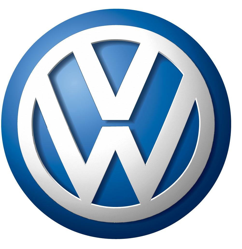 Volkswagen Vagas de Emprego em 2011- Cadastrar Currículo