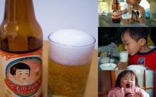 Cerveja Própria Para Crianças – Informações