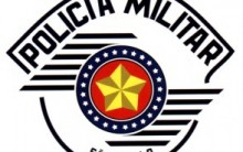 Concurso Polícia Militar SP 2011 | Informações