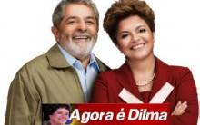 Dilma Rousseff | Presidente Da Republica Do Brasil 2011 – 2014