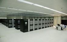 O Computador Mais Rápido Do Mundo | Informações