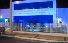 Concursos da Câmara de Patos de Minas Gerais 2011- Inscrições