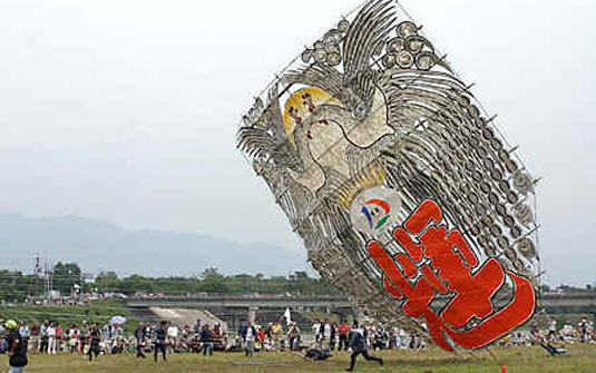 Festival Das Pipas Gigantes – Informações