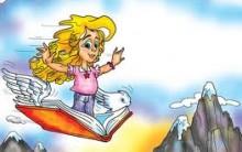 Livros para Ler E Relaxar