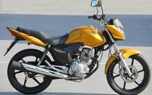 Nova Honda CG 2011