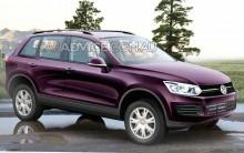 VW Touareg 2011 – Fotos E Preço