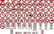 Placas de Trânsito Auto Escola
