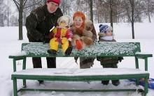 Férias de Inverno 2011