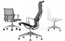 Cadeiras Para Escritório- Dicas e Modelos