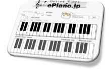 Tocar Piano – Online