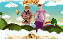 Alakazoo Moda Verão 2011
