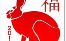 Calendário Chinês 2011