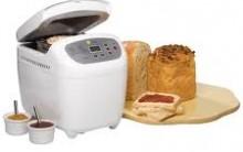 Máquina de Fazer Pão – Onde Comprar