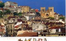 As Melhores Pensões Para se Hospedar  em Lisboa