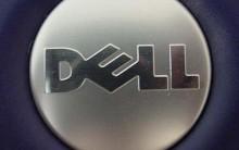 Vagas de Emprego Dell- Cadastrar Currículo