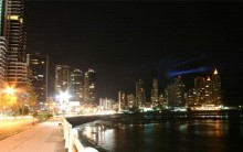 Hotéis em Panamá- Reserva e Preços Online