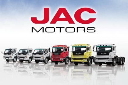 JAC Motors – Concessionárias No Brasil