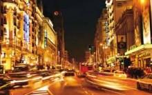 Madri – Guia Turístico
