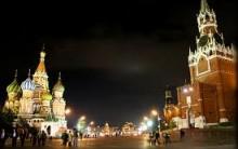 Turismo na Rússia