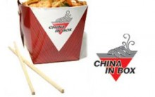 China in Box  – Site Oficial