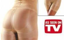 Sinta Modeladora Slim Shape – Onde Comprar
