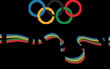 Olimpíadas  2012 – Ingressos Onde Comprar