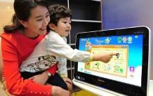Computador Samsung Para Crianças