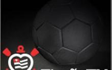 Tv Timão – Assistir Jogos do Corinthians ao Vivo