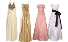 Ver fotos Vestidos Para Formatura 2011