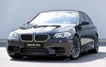 Novo Carro BMW M5 Concept Modelo 2012 – Fotos e Preços