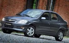 Novo Carro Prisma Modelo 2012 – Fotos e Preços