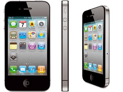 Novo Iphone 4s – Preços e Fotos