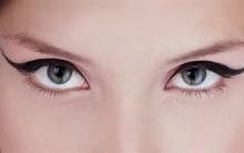 Olhos Marcantes com Delineador – Dicas
