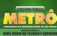 Concurso Metrô São Paulo 2012- Inscrição, Vagas, Edital e Data da Prova
