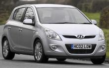 Novo Hyundai i20 2012 – Fotos, Preço, Vídeo