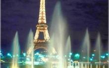 Pacotes de Viagem Para França – Promoção CVC